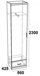 Шкаф однодверный с ящиком (платяной) FB-560 Фортуна