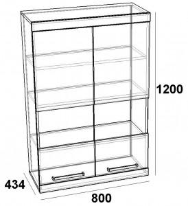 Шкаф-витрина навесной 800