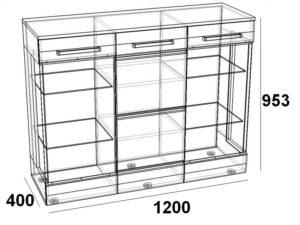 Шкаф -витрина низкий 1200