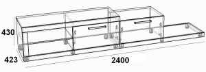 Тумба ТВ 2400