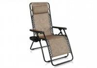 Кресло шезлонг Фиеста с подстаканником