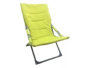 Кресло складное Ирис