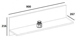 Полка навесная Т TYP71 City схема