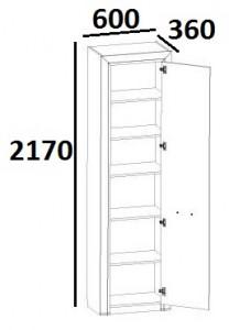 Шкаф 1D Denver схема