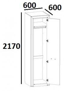 Шкаф 1DG Denver