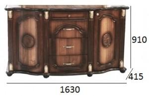 150-1-komod-roza-s-zerkalom.600x380