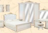 Спальня Ариза эмаль крем золото